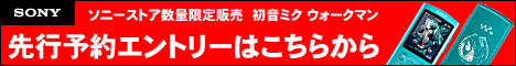 entry-wm.jpg